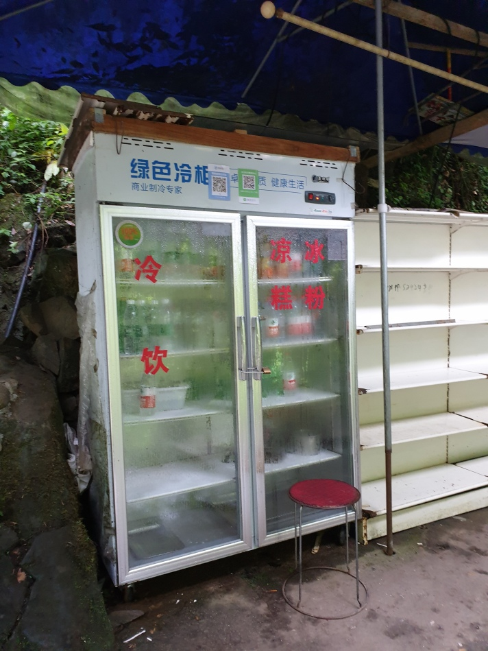 a fridge selling cold water and other beverages.jpg