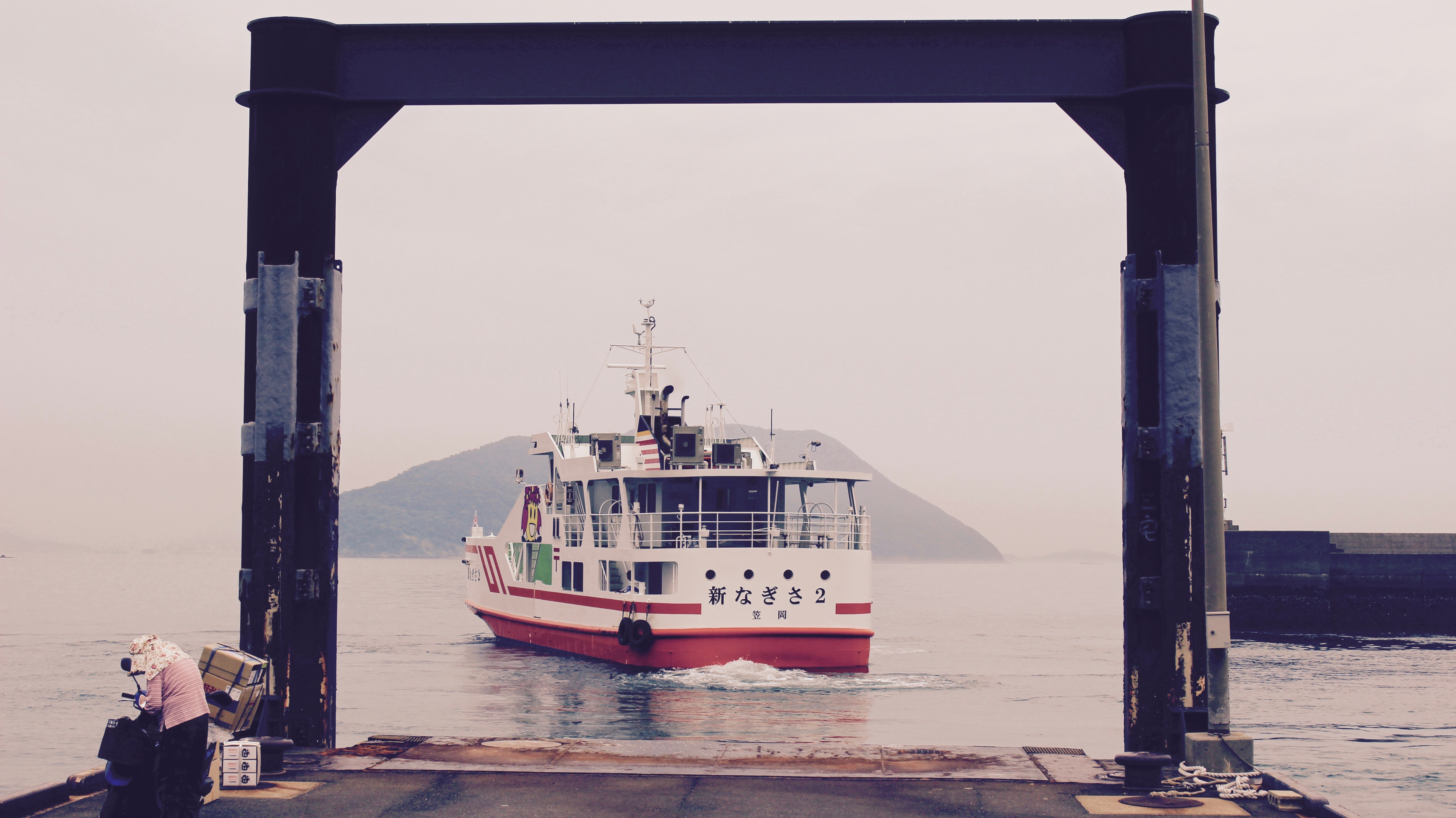 a ferry back to the mainland